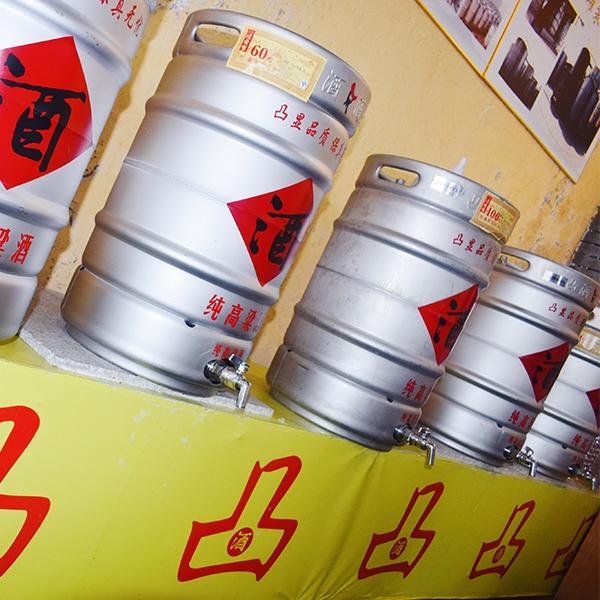 四川白酒厂家